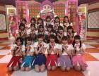 日本高清网络电视,bs日语电视app,nhk 朝日电视节目