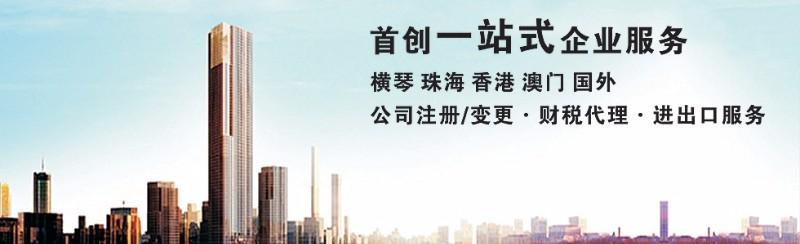 珠海盘古企业管理策划有限公司