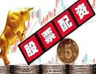 长海股票配资开户麻烦吗?可以网上办理吗?