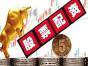 芜湖炒在线股票配资安全吗?