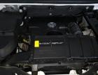 北汽幻速 幻速S2 2014款 1.5 手动 基本型一手私车价格