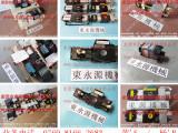 SANDSUN锁紧泵,东永源批发博信冲床气泵VS10-720