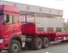 盐城往返上海苏州杭州郑州合肥及全国各地物流往返运输