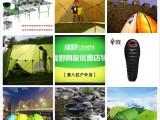 北京自驾游炉具 丁丨烷气罐1小时送货上门-香八拉户外