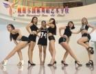 杭州的成人爵士舞班哪里有