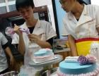 广州明珠职业培训品牌 学高级咖啡调酒 西点蛋糕烘焙学院