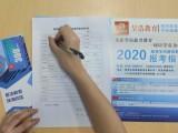 珠海学历提升 高起专 专升本 高起本