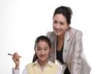 蚌埠小学初中高中各科家教、选老师上门辅导效果好