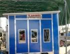 河南环保汽车烤漆房 开封环保处理设备厂家 高温烤漆房生产厂家