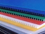 东莞大岭中空板厂,长安塑料中空板箱,防静电中空板箱批发