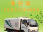 邢台新型扫路车,多少钱,环保车的领导品牌