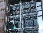 墙体亮化、高空清洗、单位家庭保洁、新居开荒、擦玻璃