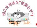 浦东碧云路专业清洗挂机 柜机 吸顶机中央空调