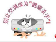 浦东锦绣路专业清洗家用空调及中央空调