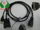 串口+USB供电线 串口转USB线 串口
