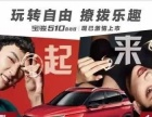 宝骏510自动挡售价6.88万-7.58万