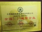 福冠特锂电池招云南各区市总代理
