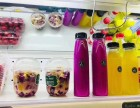 果缤纷水果新零售