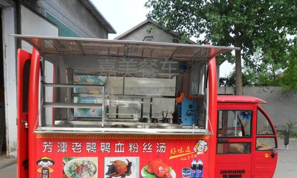 快餐车多功能小吃车油炸烧烤麻辣烫铁板烧美食车电动餐车