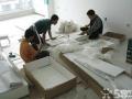 重庆民用办公家具翻新维修,沙发维修翻新提货安装,招学员