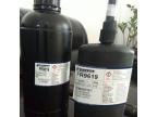 供应紫外线固化胶 ,食品医疗级uv胶,批发胶水