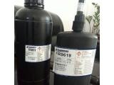 优惠供应玻璃粘金属UV胶 质量稳定 免费提供样品 厂家直销