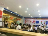 漳州红星广场1楼至四楼餐饮购物休闲娱乐商铺全城发售