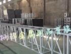 舞台桁架厂家月末大优惠可定制