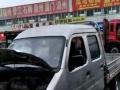 广福汽车装修空调
