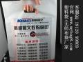 东营定做手提塑料袋厂哪里印刷手提塑料袋制作厂家打包食品塑料袋
