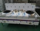 广州单位厨房工程,不锈钢厨具制品,旧厨房改造工程