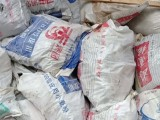西城區拉裝修垃圾專業清運拆除垃圾拉建筑渣土