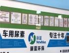 河南车用尿素设备代理 焦作车用尿素生产设备招商 物美价廉