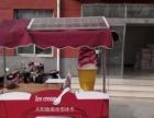 无电流动冰淇淋车价格 无电流动冰淇淋车厂家