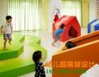荣昌早教机构设计装修 荣昌幼儿园装修 重庆爱港装饰