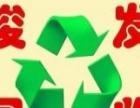 曲靖高价回收铁铜铝,电线电缆,电池,不锈钢,