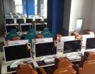 高新园软件园网咖转让(出兑)