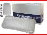 5D磁能健康枕头 会呼吸的健康枕 可调节高度的健康枕一手货源