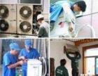 九江专业春兰空调维修移机空调清洗加氟保养
