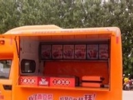 开瑞小型流动售货车现货低价出售