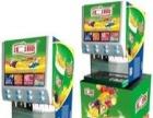 无锡江阴宜兴百事可乐机果汁机制冰机冰淇淋机出售出租