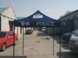 北京海淀帐篷四腿折叠遮阳帐篷四腿遮阳伞警用遮阳棚