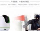 南京扬子智能安防监控、防盗报警系统设计与安装