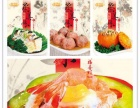 广州牛肉面馆加盟 3-6元市价商品 成本为1元