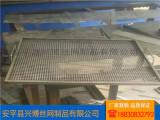 要买销量好的铁板冲孔网就来兴博丝网制品 铁板冲孔网焊接折边
