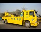 赤峰畅行24小时高速道路救援拖车 搭电 换胎 补胎