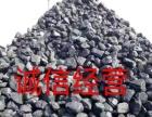 批发、零售 优质煤炭、生物质颗粒