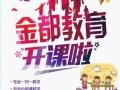 滨州新概念英语教育培训