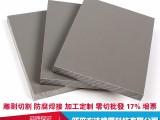 邹平方达橡塑 pvc塑料板 硬板 软板 发泡板 结皮发泡板
