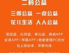 三得商城app 三得商城源码 三得公益商城系统开发